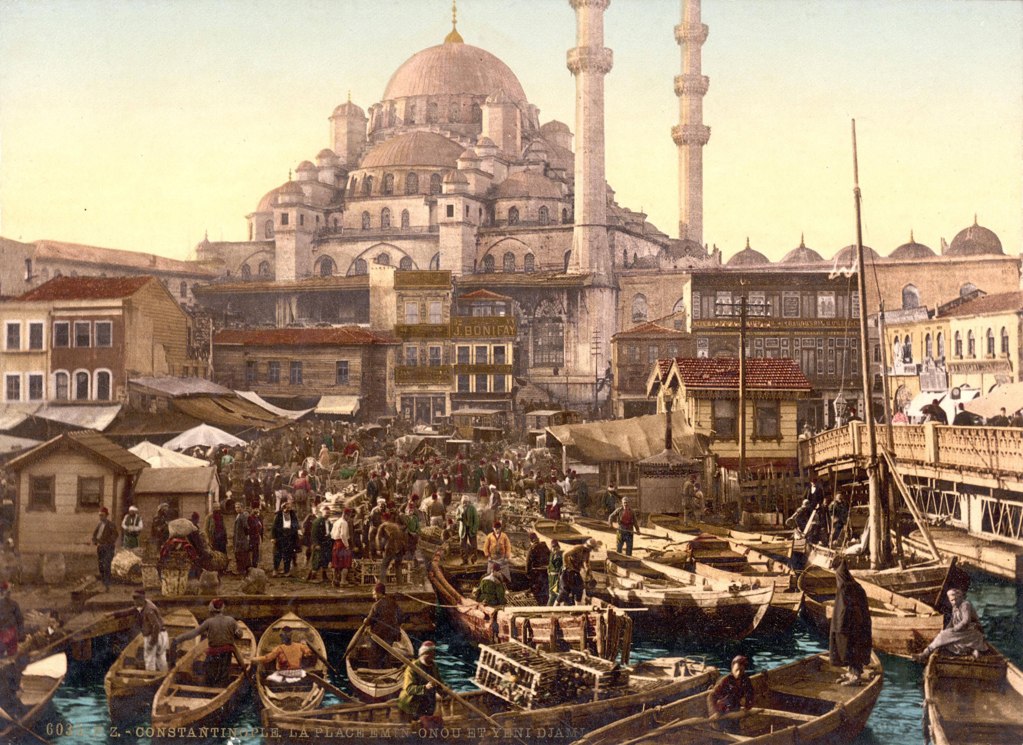 Хождение в Османскую империю. Путевые заметки православного священника