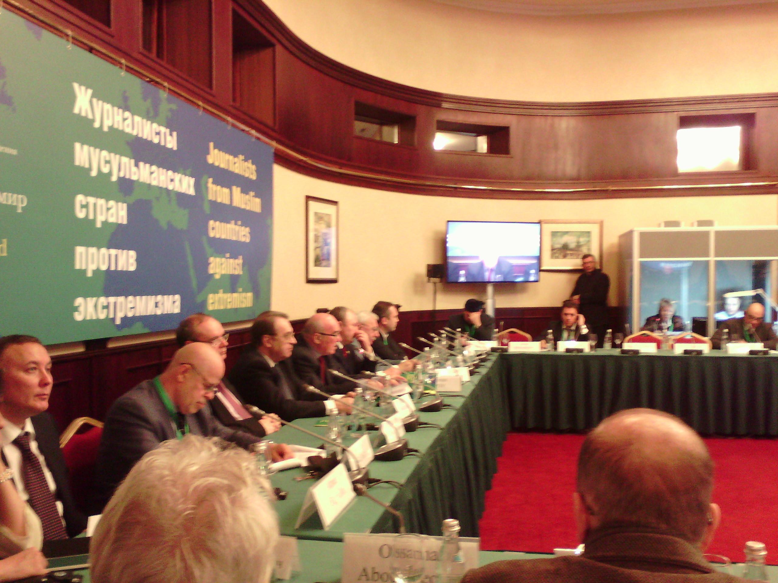 На открытие форума «Журналисты мусульманских стран против экстремизма»