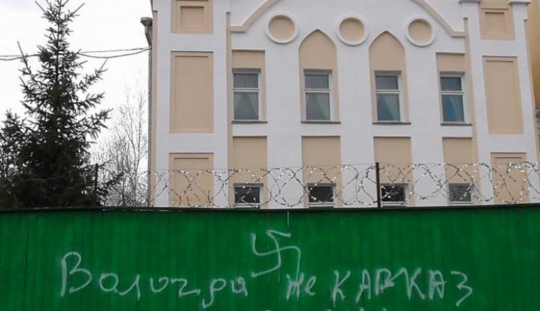 В Вологде судят экстремистски настроенных к мусульманам студентов