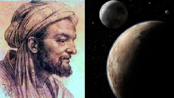 Аль-Идриси - основоположник географии