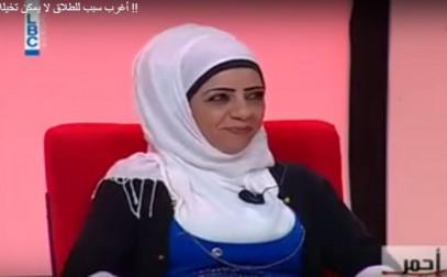 Почему мусульманка развелась с мужем через месяц после свадьбы (ВИДЕО)