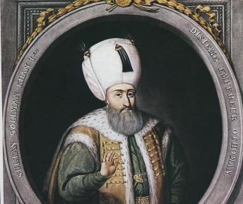 В Венгрии нашли могилу Сулеймана Великолепного