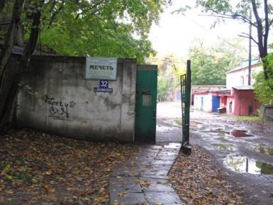 Мусульмане РФ просят ЕСПЧ об ускоренном рассмотрении их жалобы