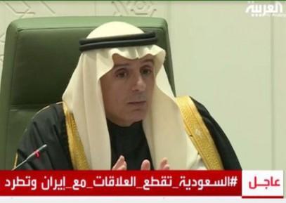 Саудовская Аравия разорвала отношения с Ираном