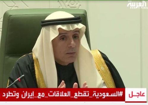 Адель аль-Джубейра