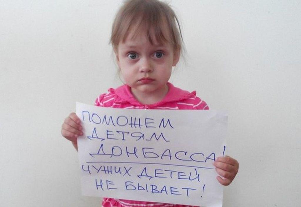 Мусульманская молодежь провела акцию в помощь детям Донбасса