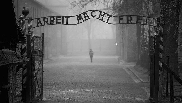 Израильтяне решили нажиться на Холокосте