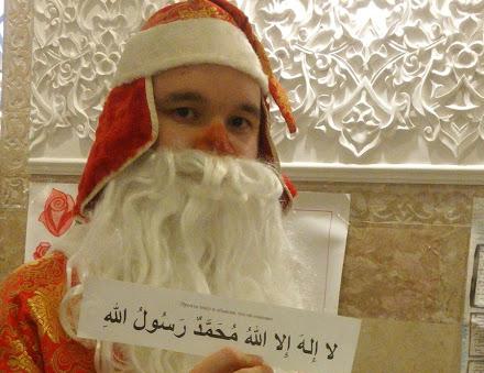 Зачем Дед Мороз отправился в мечеть?