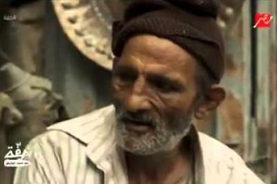 Саудовский маг превратил египетского нищего в богача (ВИДЕО)