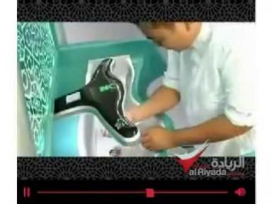 Мусульмане оценили электронное устройство для омовения перед намазом (ВИДЕО)