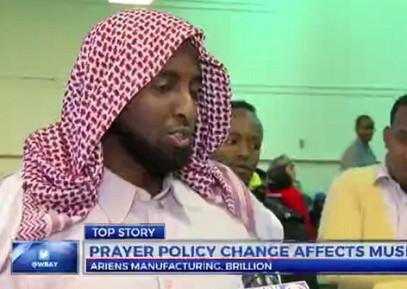Полсотни мусульман уволят с завода из-за намаза