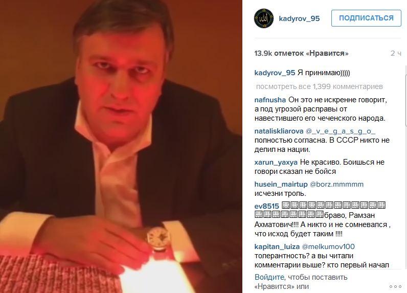 Глава Чечни выставил извинение депутата в Instagram