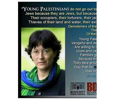 Израильская журналистка объяснила соплеменникам, кто порождает ненависть у палестинцев