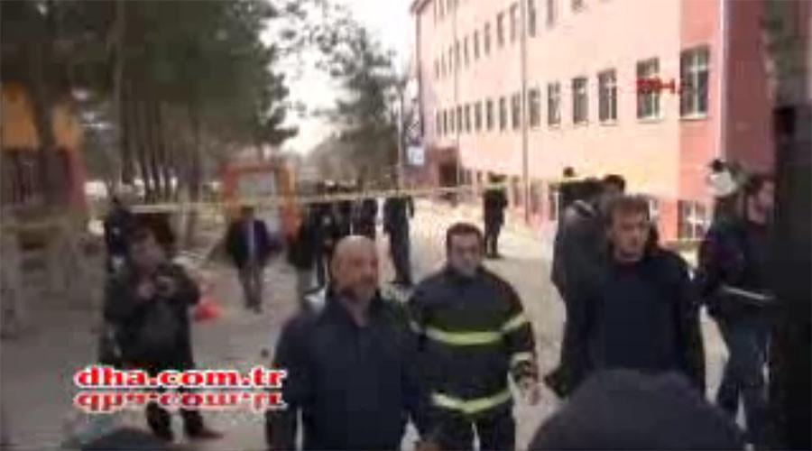 В Турции атакована школа, есть жертвы