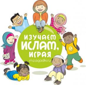 В России определят самого талантливого мусульманина