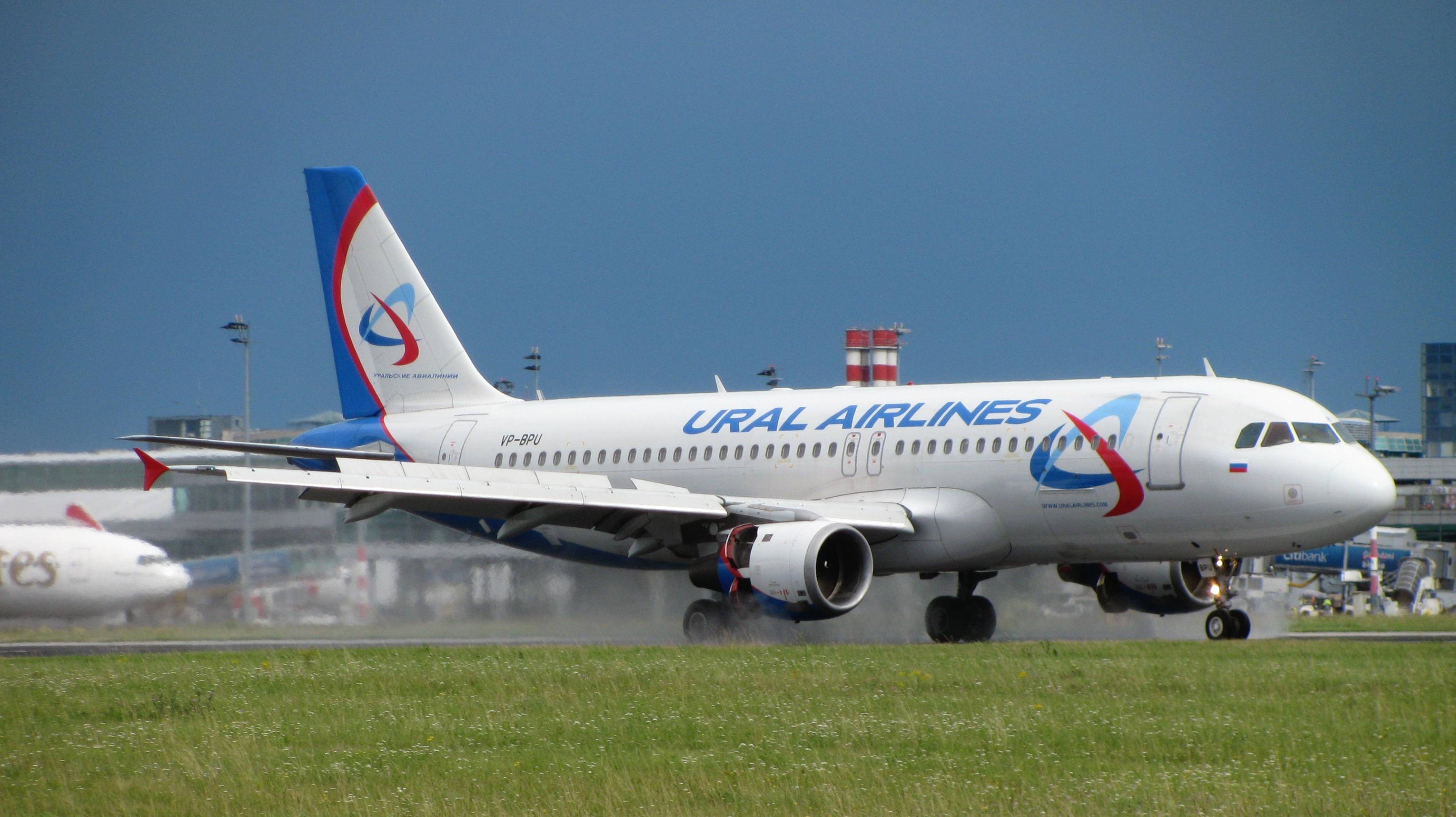 Онлайн-бронирование билетов на рейсы компании «Уральские авиалинии»