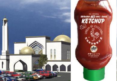 Мечеть атаковали кетчупом