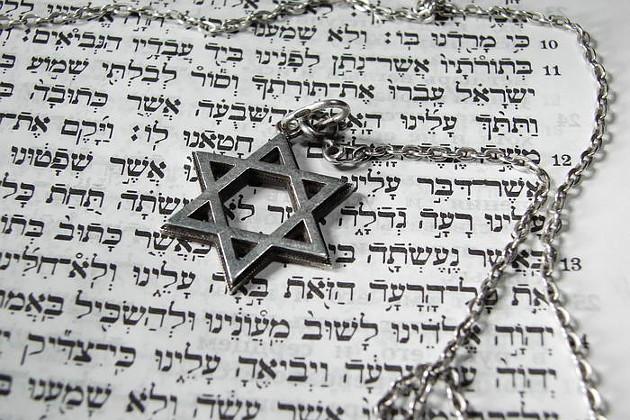 Израильского офицера заподозрили в принадлежности к ИГИЛ