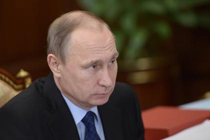 Путин назвал главную ошибку России