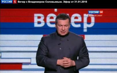 "Эксперты на телеканале ""Россия"" обсудили, надо ли нам бомбить Турцию"