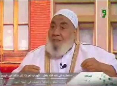 Шейх заключил брак с женщиной из джиннов (ВИДЕО)