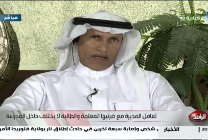 Уникальный случай многоженства в Саудовской Аравии (ВИДЕО)