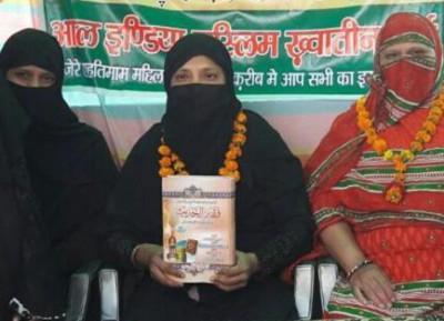 Шариатские судьи в юбках повергли имамов в шок