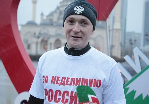 Российский Форест Гамп посвятил новую акцию Кадырову