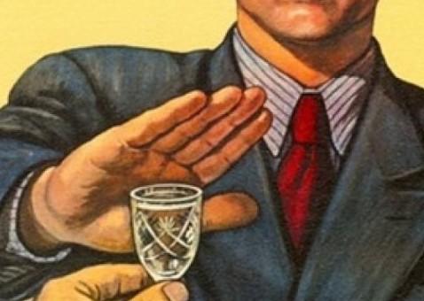 Запрет алкоголя на Кавказе пришелся не по душе чиновникам