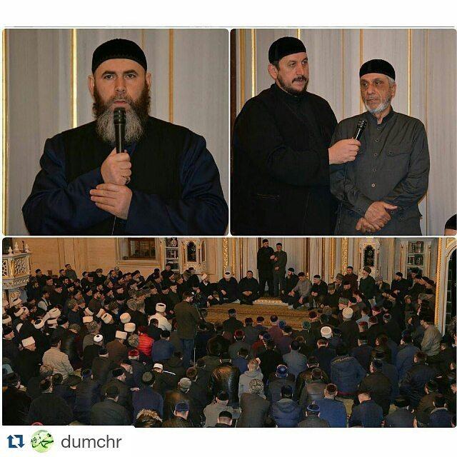 Народный сход в «Сердце Чечни»