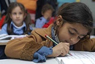 Арабские школьники