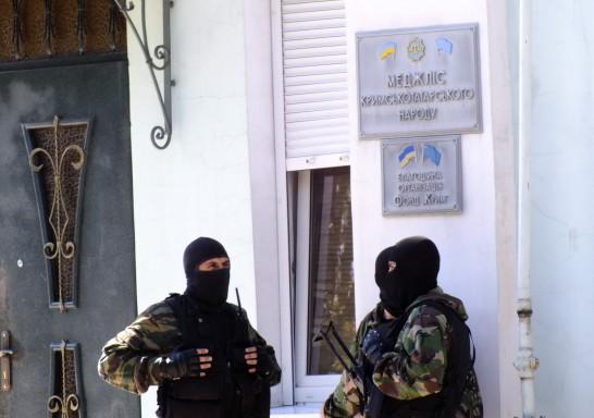 Офису крымско-татарского Меджлиса нашли лучшее применение