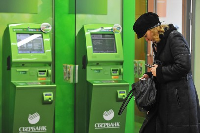 Банкам разрешили не отдавать деньги клиентам без доказательств их легального происхождения