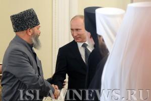 Встреча с президентом России