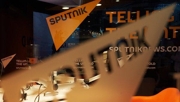 Власти Турции подтвердили блокировку русского агентства Sputnik