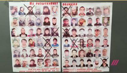 Журналист нашел в Стамбуле «бумажных моджахедов»