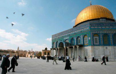 ЮНЕСКО: Израиль фабрикует фальшивые могилы на мусульманских кладбищах