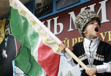 МИД РФ привел Северный Кавказ в пример всему миру