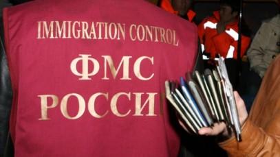 ФМС приготовила мигрантам сюрприз
