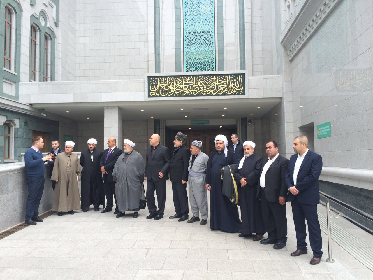 В Россию прибыли видные мусульманские деятели из Ливана и Ирака