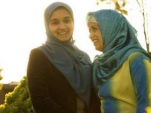 Исторический момент: женщина в хиджабе стала судьей