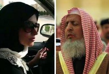 Саудовский муфтий объяснил, чем опасны женщины за рулем
