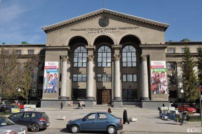 Студенты-мусульмане университета имени Бориса Ельцина подняли болезненный вопрос
