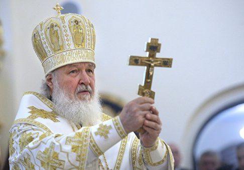 Крестовый поход РПЦ