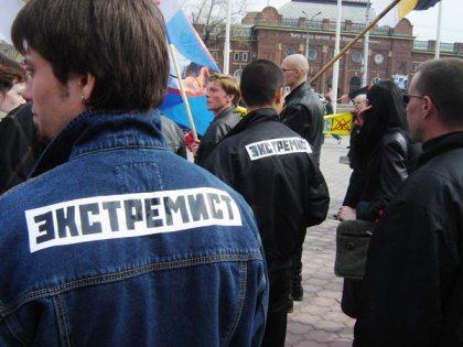 Обнародована шокирующая статистика по осужденным за экстремизм в РФ