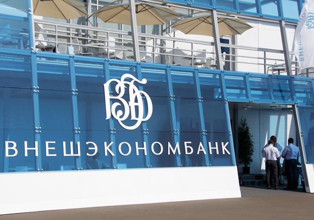 Крупнейшие банки России прониклись шариатом