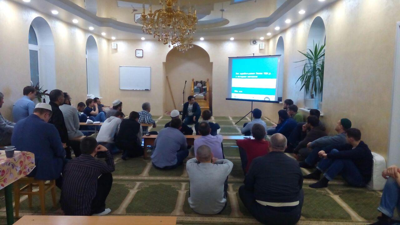 В мечети Ульяновска презентовали успешный опыт ведения бизнеса