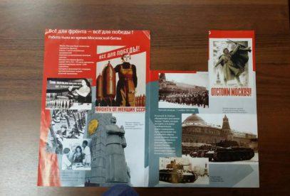 Вырезавший портрет Сталина ингушский учитель спровоцировал скандал