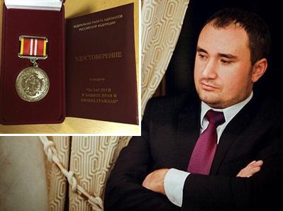 Защищавший Коран по иску Кадырова адвокат получил медаль