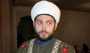 Муфтий Ахмад Гарифуллин